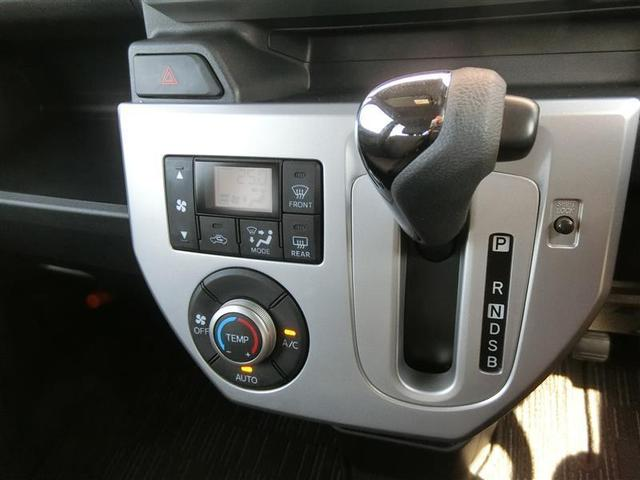 X ファインセレクションSA フルセグ メモリーナビ DVD再生 ミュージックプレイヤー接続可 バックカメラ 衝突被害軽減システム ETC 電動スライドドア LEDヘッドランプ アイドリングストップ(17枚目)