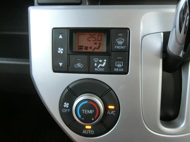 X ファインセレクションSA フルセグ メモリーナビ DVD再生 ミュージックプレイヤー接続可 バックカメラ 衝突被害軽減システム ETC 電動スライドドア LEDヘッドランプ アイドリングストップ(18枚目)