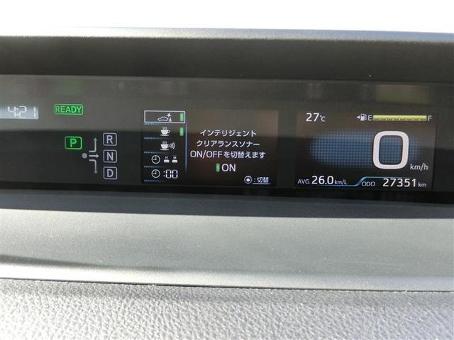 Sセーフティプラス ワンセグ メモリーナビ ミュージックプレイヤー接続可 バックカメラ 衝突被害軽減システム ETC LEDヘッドランプ(8枚目)