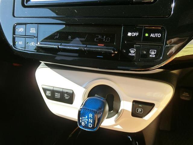 Sセーフティプラス ワンセグ メモリーナビ ミュージックプレイヤー接続可 バックカメラ 衝突被害軽減システム ETC LEDヘッドランプ(10枚目)