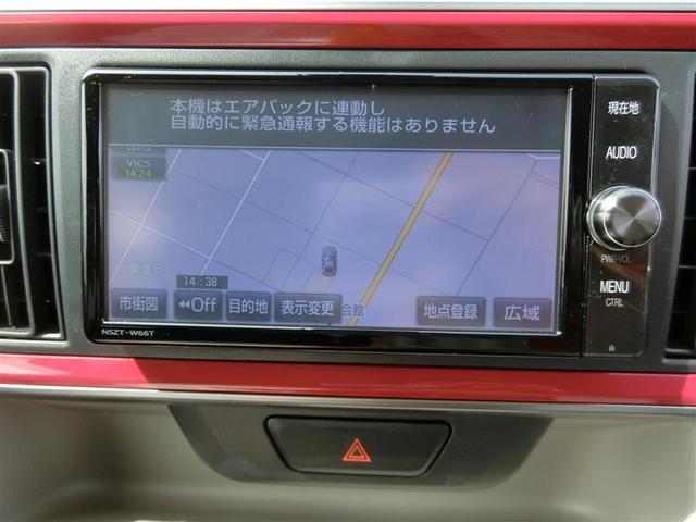 モーダ S フルセグ DVD再生 バックカメラ 衝突被害軽減システム ETC LEDヘッドランプ ワンオーナー アイドリングストップ(9枚目)