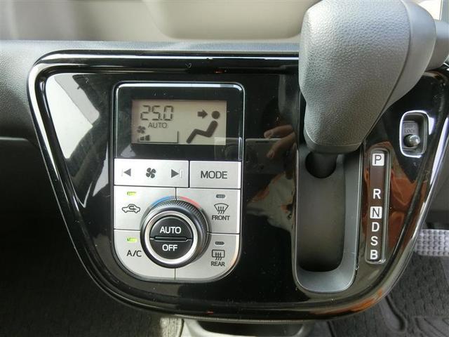 モーダ S フルセグ DVD再生 バックカメラ 衝突被害軽減システム ETC LEDヘッドランプ ワンオーナー アイドリングストップ(10枚目)
