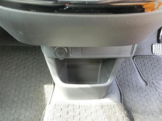モーダ S フルセグ DVD再生 バックカメラ 衝突被害軽減システム ETC LEDヘッドランプ ワンオーナー アイドリングストップ(11枚目)