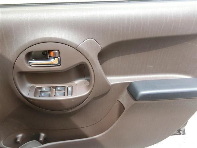 1.0X Lパッケージ・キリリ ワンセグ メモリーナビ ミュージックプレイヤー接続可 ETC HIDヘッドライト ワンオーナー アイドリングストップ(15枚目)