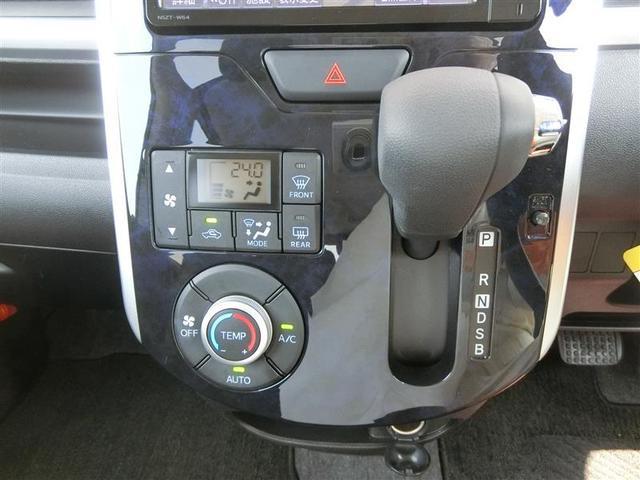 カスタムX トップエディションリミテッドSAIII フルセグ メモリーナビ DVD再生 バックカメラ 衝突被害軽減システム 両側電動スライド LEDヘッドランプ アイドリングストップ(10枚目)