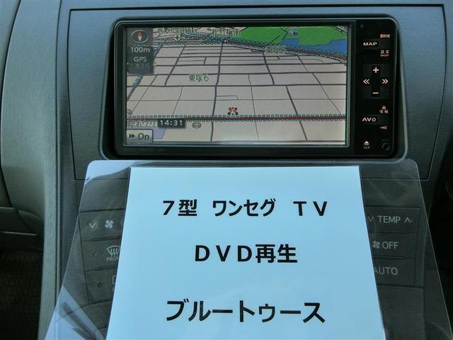 トヨタ プリウス S 全国対応保証 HDDナビ ワンセグTV ETC