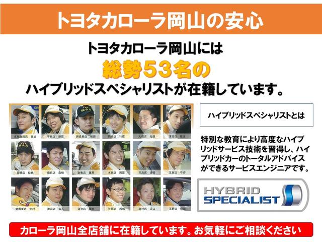 プラスハナ 全国対応保証付き 純正アルミ スマートキ- CD(4枚目)