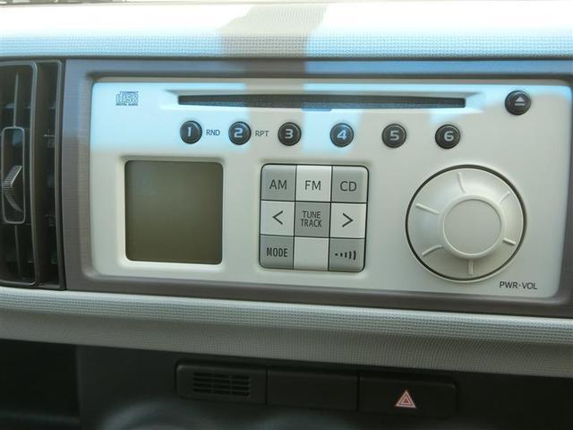 プラスハナ 全国対応保証付き 純正アルミ スマートキ- CD(14枚目)