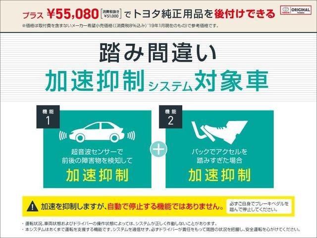 「トヨタ」「パッソ」「コンパクトカー」「岡山県」の中古車22