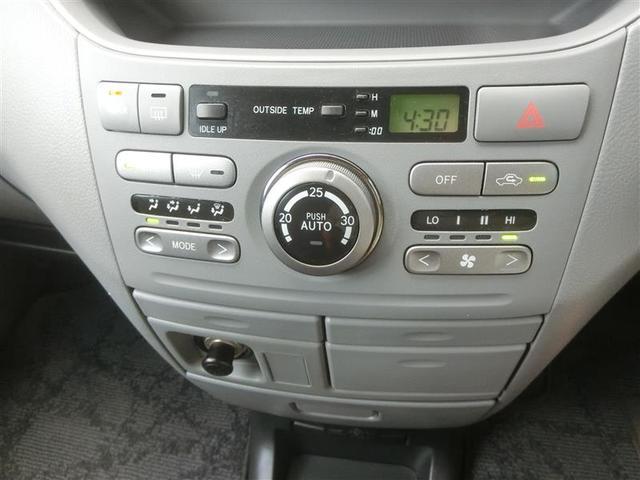 「トヨタ」「ノア」「ミニバン・ワンボックス」「岡山県」の中古車16