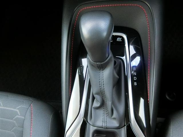ハイブリッドG Z 全国対応保証付き 衝突被害軽減ブレーキ ナビ バックカメラ ドライブレコーダー(11枚目)