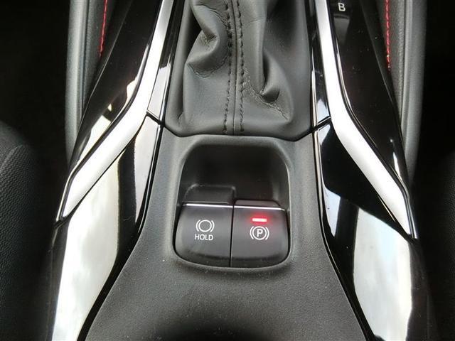 ハイブリッドG Z 全国対応保証付き 衝突被害軽減ブレーキ ナビ バックカメラ ドライブレコーダー(12枚目)