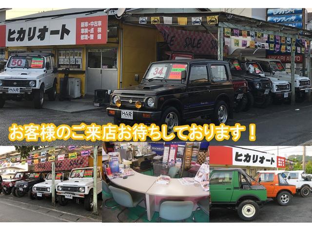 「スズキ」「ジムニー」「コンパクトカー」「岡山県」の中古車31