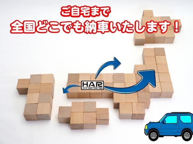 「スズキ」「ジムニー」「コンパクトカー」「岡山県」の中古車33