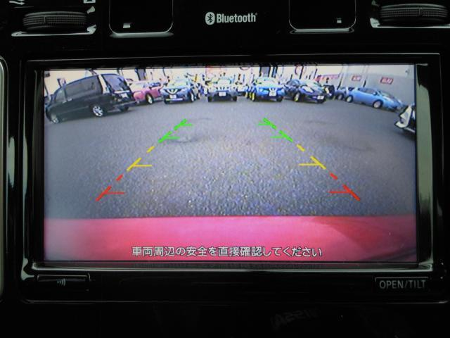 日産 リーフ X 当社試乗車 EV専用メモリーナビ バックモニター
