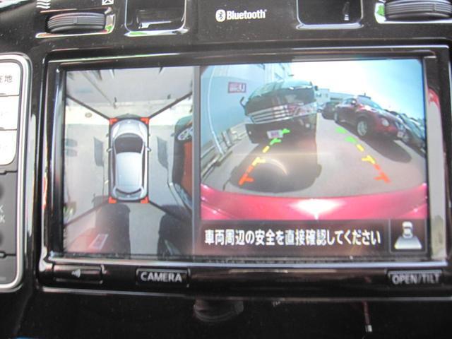 日産 リーフ G (30kwh)当社元試乗車 EV専用ナビ 全周囲カメラ
