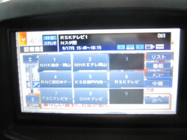 日産 キューブ 15X Vセレクション 純正メモリーナビ ワンオーナー車