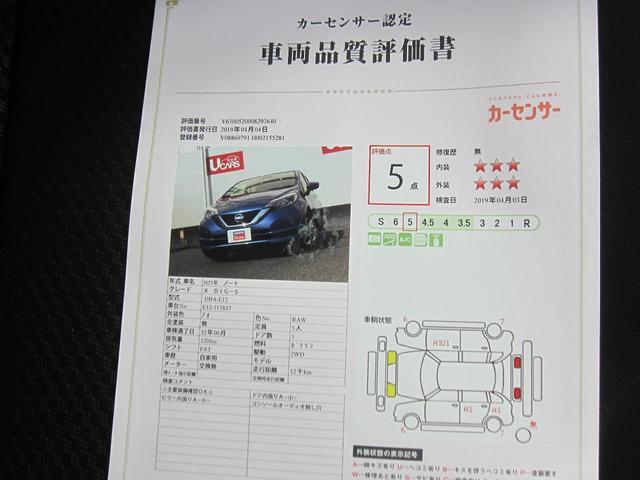 X DIG-S 当社元試乗車 全周囲カメラ(6枚目)