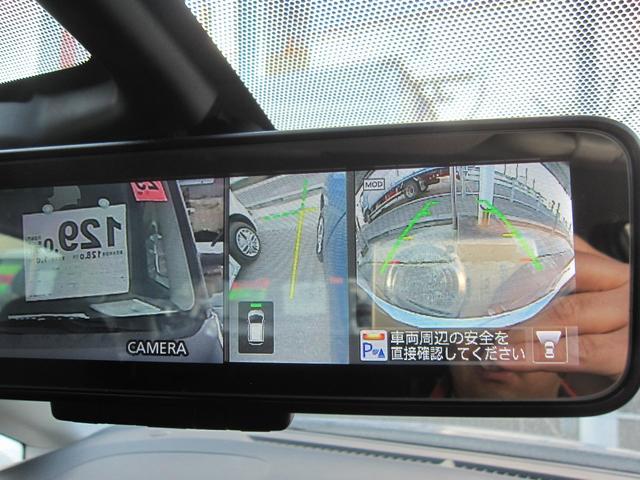 X DIG-S 当社元試乗車 全周囲カメラ(17枚目)