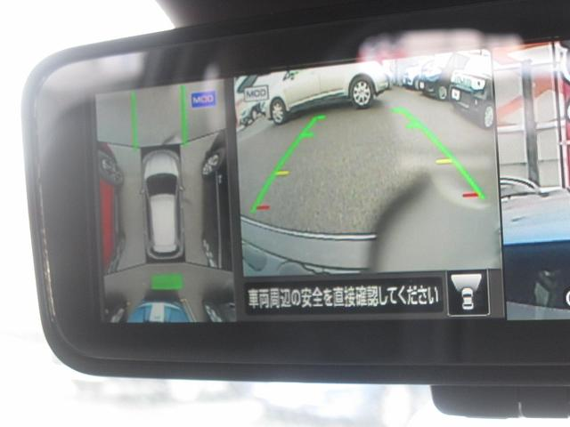 20Xi 当社元試乗車 衝突軽減ブレーキ 全周囲カメラ(4枚目)