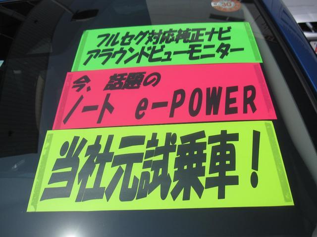 e-POWER メダリスト 当社元社用車 純正メモリーナビ(5枚目)