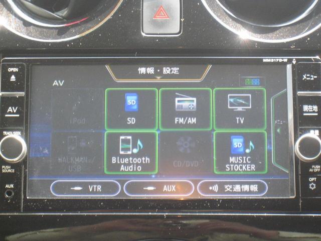 e-POWER メダリスト 当社元社用車 純正メモリーナビ(18枚目)