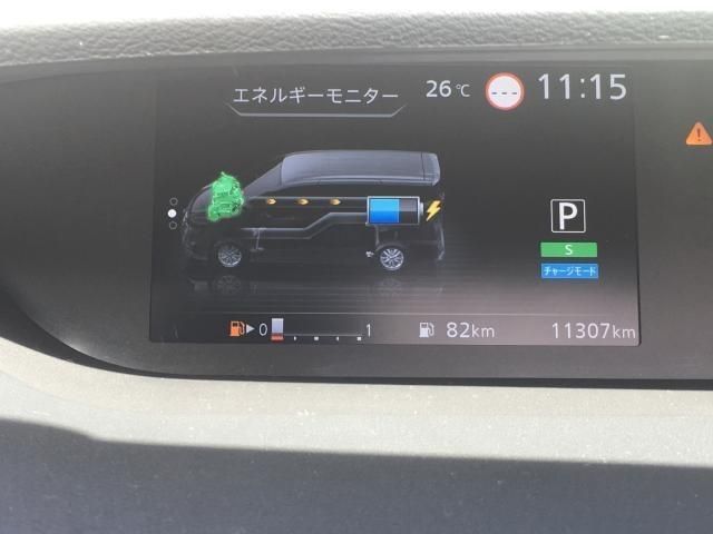 e-POWER ハイウェイスター V 当社元試乗車(10枚目)