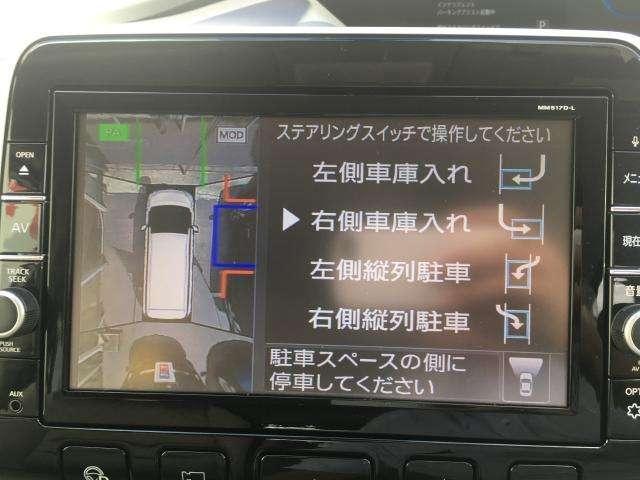 e-POWER ハイウェイスター V 当社元試乗車(12枚目)