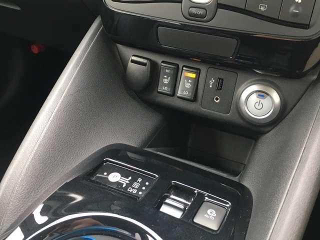◆前席クイックコンフォートシートヒーター付きシート◆からだが触れる部分を直接あたためて体感温度を上げられる装備です!エアコン使用の制御につながります。