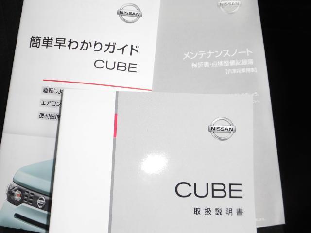 日産 キューブ 15X Vセレクション キセノン フォグランプ