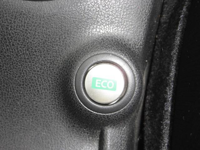 ECOモードスイッチ☆ボタンを押すと実用燃費の向上をサポート!エコドライブをお楽しむください!