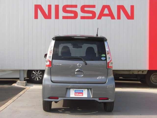 全国約2,000ヵ所の日産サービス工場で、どこでも手軽に点検&修理が可能です!あなたの愛車を徹底的にサポートします!