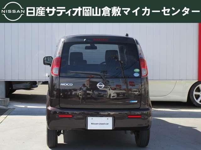 660 S アイドリングストップ バックモニター ドラレコ ワンオーナー(19枚目)
