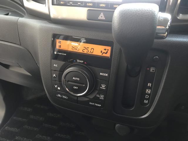 ターボ カスタムZ4WD デュアルカメラブレーキサポート(16枚目)