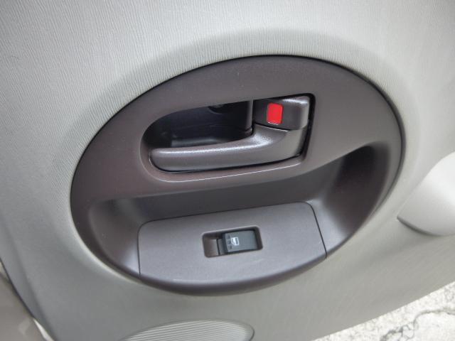 「トヨタ」「パッソ」「コンパクトカー」「岡山県」の中古車30