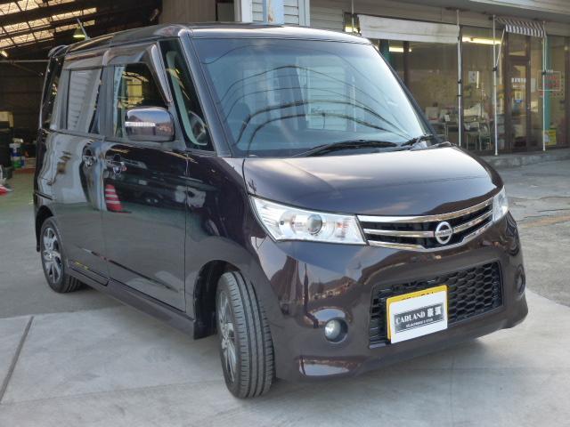 「日産」「ルークス」「コンパクトカー」「岡山県」の中古車3