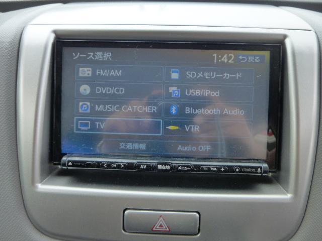 リミテッドII 車高調 ワーク15インチアルミ ナビTV(13枚目)