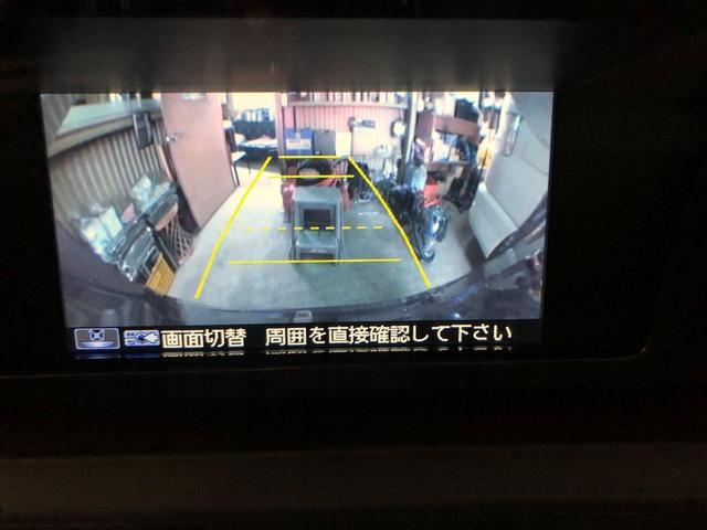 プレミアム ツアラー・Lパッケージ2トーンカラースタイル(19枚目)