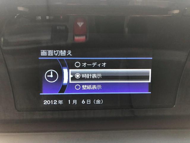 プレミアム ツアラー・Lパッケージ2トーンカラースタイル(21枚目)