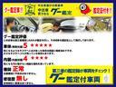 プレミアム ツアラー・Lパッケージ2トーンカラースタイル(3枚目)