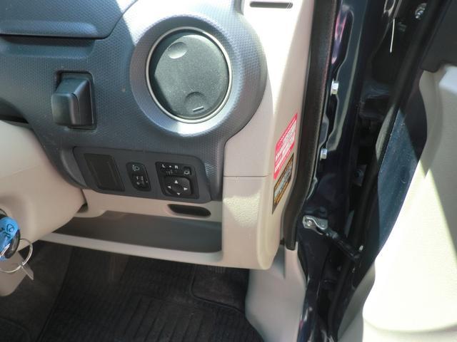 MX後期型 1年保証 4速AT タイヤ4本新品バッテリー新品(11枚目)
