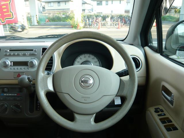 S  ABS・衝突安全ボディ ブラウンメタリック(12枚目)