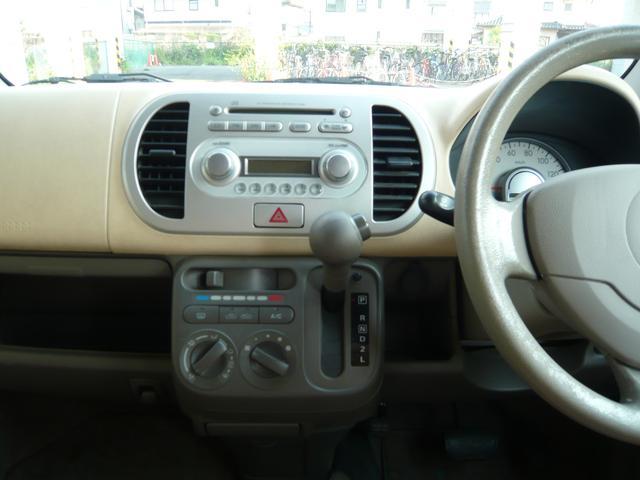 S  ABS・衝突安全ボディ ブラウンメタリック(13枚目)