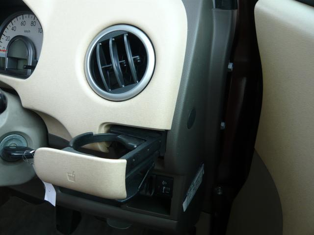 S  ABS・衝突安全ボディ ブラウンメタリック(16枚目)