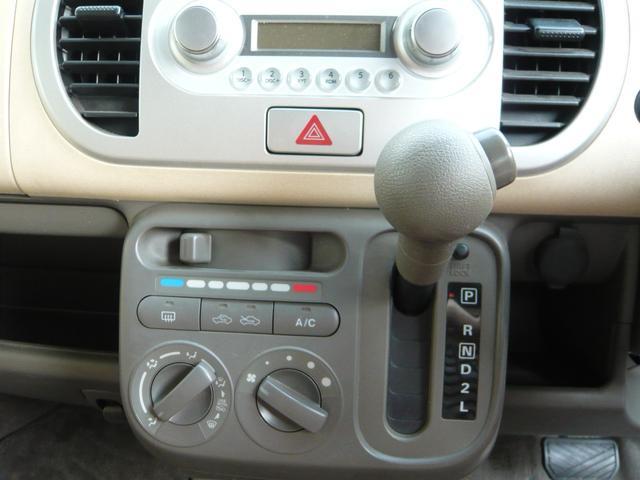 S  ABS・衝突安全ボディ ブラウンメタリック(18枚目)