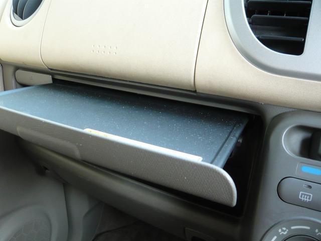 S  ABS・衝突安全ボディ ブラウンメタリック(19枚目)