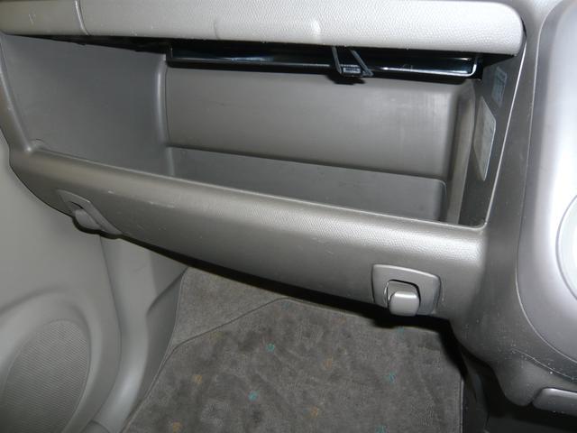 S  ABS・衝突安全ボディ ブラウンメタリック(20枚目)