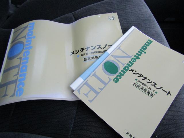ホンダ オデッセイ M ディスチャージライト