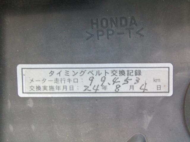 ホンダ アクティバン SDX オートマ 2WD タイミングベルト交換済み