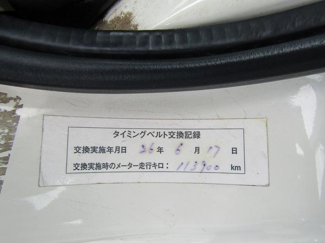 5速MT ワンオーナー タイミングベルト交換済み(16枚目)